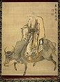 Lao Zi by Ikarashi Shunmei.jpg