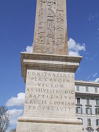 Lateran obelisk. Base of obelisk with citatation of Emperor Constantine.JPG