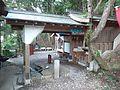Le Temple Shintô Koi-no-mizu (L'eau de l'amour) - Le haiden (La construction du culte).jpg