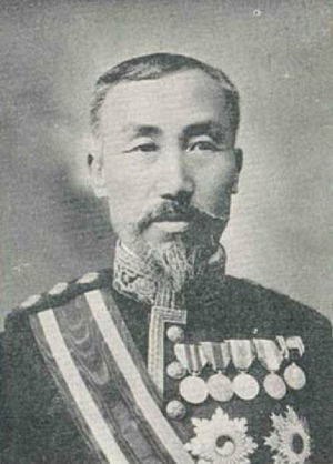 Lee Ha-yeong Portrait.jpg
