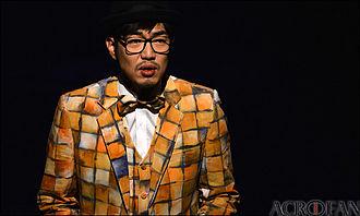 Lee Jong-hyuk - Image: Lee Jong Hyuk from acrofan