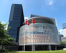 Legislative Council Complex 201308.jpg