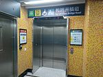 Lei Tung Station Exit A2 G Floor.jpg