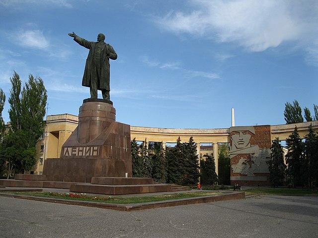Площадь Ленина (Волгоград)