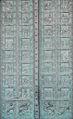 Les vantaux en bronze du portail de la cathédrale (Monreale) (7039641257).jpg