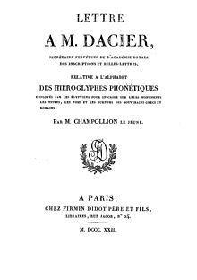 lettre wikipedia Lettre à M. Dacier   Wikipedia lettre wikipedia