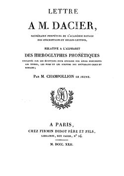 Image illustrative de l'article Lettre à M. Dacier relative à l'alphabet des hiéroglyphes phonétiques