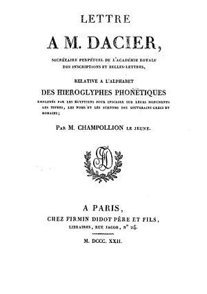 Lettre à M. Dacier - Cover of the first edition of Lettre à M. Dacier by Jean-François Champollion.