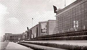 Exposition internationale de l'eau - The French Pavilion