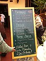 Lima (Perú) - Restaurante El Embrujo - Menú.jpg