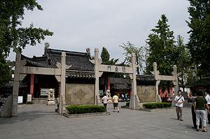 Nanjing Fuzimiao - Image: Ling Xing Men of Nanjing Confucian Temple