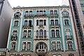 Lisboa - Lisbon (23795306564).jpg