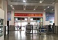 Lobby of Jiningnan Railway Station (20180313153916).jpg