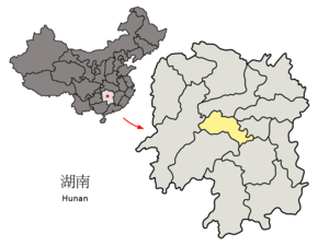 Location of Loudi Prefecture within Hunan (China).png