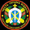 Logo kaf rao.png