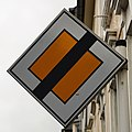 Luxembourg road sign B,4 (2).jpg
