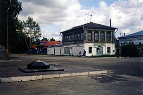 Lyskovo. Near Eternal flame at corner of Lenin Street and First May Day Lane.jpg