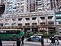 MC 澳門 Macau 澳門半島 Macao Peninsula 大堂區 Freguesia da Sé District tourism March 2019 SSG 07.jpg