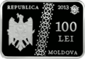 MD-2013-100Lei-Currency-a.png