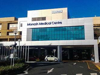 Monash Medical Centre - The main entrance to Monash Medical Centre