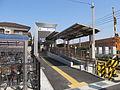 MT-Fujimatsu Station-SouthGate 2.JPG
