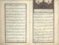 Ma'ayib al-rijal.png
