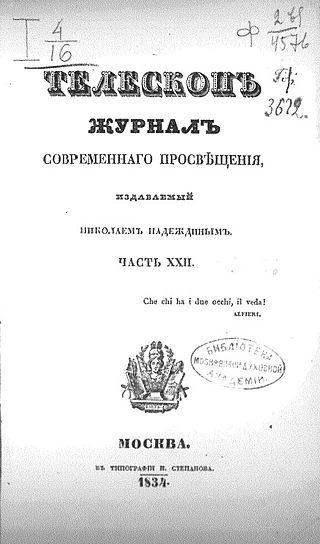 Magazine Teleskop XXII 1834.jpg