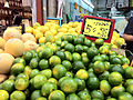 Mahane Yehuda Market (5101390004).jpg