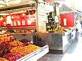 Mahane Yehuda Market ap 014.jpg
