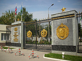 Main entrance to РВВДКУ, Ryazan 2009.jpg