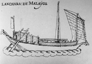 Lancaran (ship)