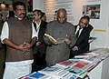 Mallikarjun Kharge going round after inaugurating the 'Skilling India' Theme pavilion, at the India International Trade Fair, Pragati Maidan, in New Delhi. The Minister of State for Labour & Employment.jpg