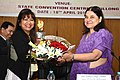 Maneka Sanjay Gandhi being felicitated at the inauguration of the Regional Conference of North-Eastern States on Child Adoption, organised by the CARA, at Shillong, Meghalaya.jpg