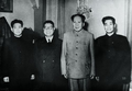 Mao Zedong in Soviet Union 1957.png