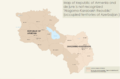 Map of Republic of Armenia and de jure is not recognized Nagorno-Karabakh Republic.png