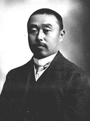 Masataro Sawayanagi - Image: Masataro Sawayanagi