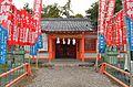 Masumida-jinja (Ichinomiya) Sanpachi-inari-jinja.JPG