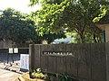 Matsudo kogasakiminami elementary school02.jpg