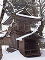 Matsunoo-dera Temple - Bell tower.jpg