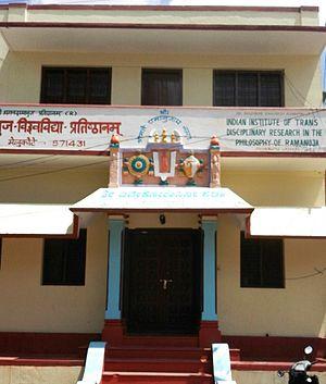 Melukote - Ramanjua Institute