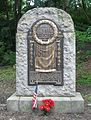 Memorial for US Flag's 150th anniversary Pittsburgh.jpg