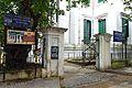 Metcalfe Hall Entrance - Hare Street - Kolkata 2012-09-22 0321.JPG