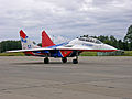 "MiG-29UB Aerobatic team ""STRIZHI"" (""The Swifts"") (4256992891).jpg"