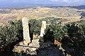 Milestones from the 6th mile of the Roman road, Mount Nebo, Jordan.jpg