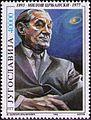 Miloš Crnjanski 1993 Yugoslavia stamp.jpg
