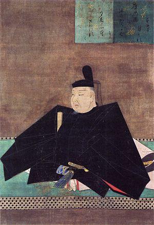 Minamoto no Yorimasa - Minamoto no Yorimasa portrait