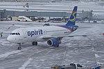 Minneapolis–Saint Paul International Airport February 2015 46.jpg