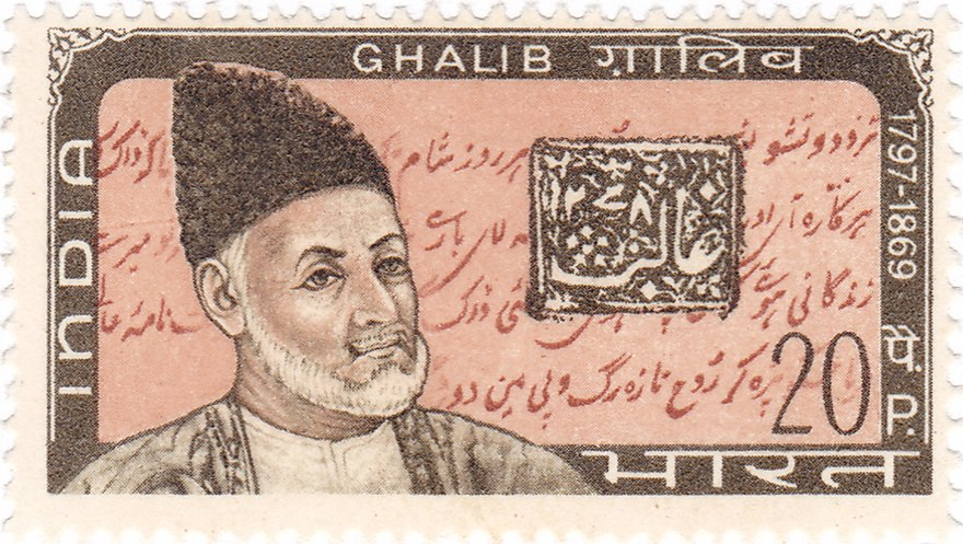 Ghalib - The Reader Wiki, Reader View of Wikipedia