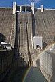 Miyagase Dam 02.jpg