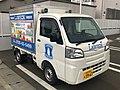 Mobile sales track by Lawson in Japan.jpg
